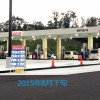 コストコのガソリン価格は比較すると安い!コストコ会員カードで給油してみた!