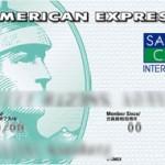 コストコのクレジットカードが現金よりお得な3つの理由は?