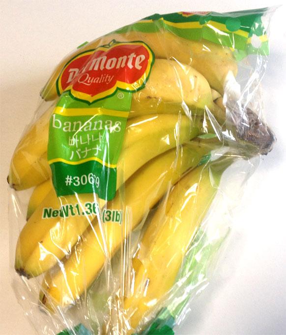 コストコ デルモンテバナナ