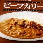 コストコの『新宿中村屋ビーフカリー』を購入!家族で夕食に食べた味、感想は?