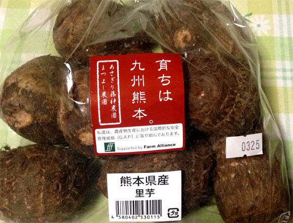 九州産の里芋