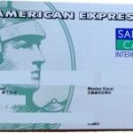 コストコで利用するアメリカン・エクスプレスカードがついに届きました!