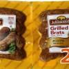 グリル・ブラッツを購入、ソーセージを焼く・レンジで温めて調理!味と感想は?