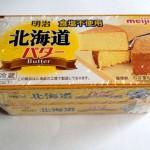 食塩不使用の北海道バターを購入!Xmasケーキの準備にとりかかろう!