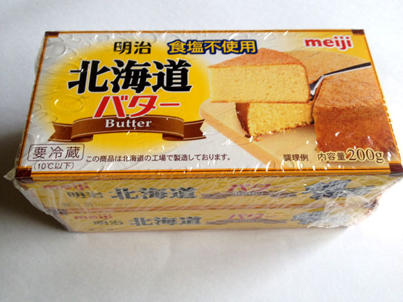 食塩不使用バター