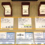 コストコで驚いたダイヤモンドの価格は、4,580万円?驚きの価格!