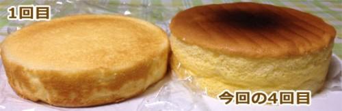 スポンジケーキの厚さ比較