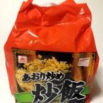 コストコで購入した『あおり炒め 炒飯』を夕食用に購入、食べた味と食感は?