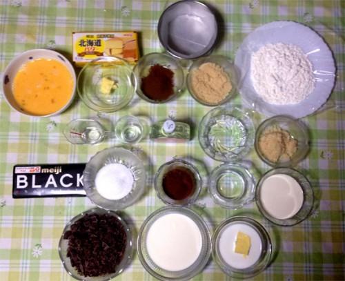 チョコレートケーキ作る前の準備