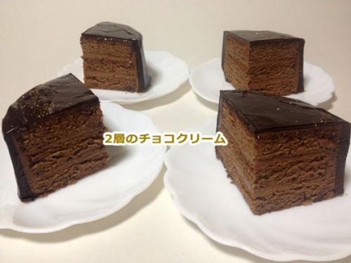 チョコレートケーキを切り分け