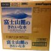 コストコの『富士山麓のきれいな水』を購入。味、飲み心地の前に?