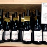 コストコでワイン『コート・デュ・ローヌ・レ・プラド』購入、飲んだ結果は?