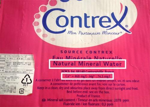 コントレックスはナチュラルミネラルウォーター