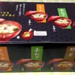 コストコで購入したマルコメ 京懐石 味噌汁セットを夕食で飲んでみた!味や感想は?