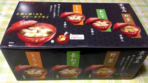 マルコメ 京懐石 味噌汁セット