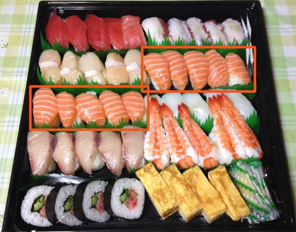コストコの寿司 ファミリー48貫