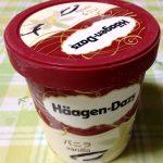 コストコで購入したハーゲンダッツアイスクリームの味は?