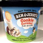 ベン&ジェリーアイスクリームがなんと、コストコで無料配布に遭遇!