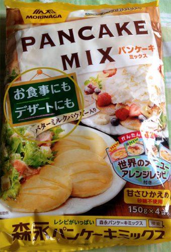 パンケーキミックス