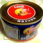 DHA・EPAをたっぷり含むマルハのサバ缶『月花』を食べてみた!