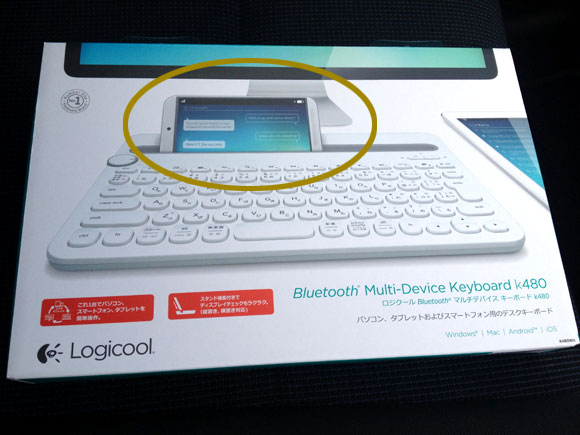 logicoolワイヤレスキーボードk480