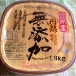 コストコで購入したひかり味噌、信州産の円熟こうじ味噌の味や風味は?