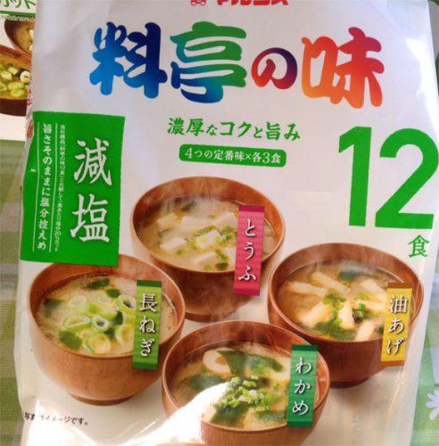 マルコメの減塩味噌汁『料亭の味』は4種類の味