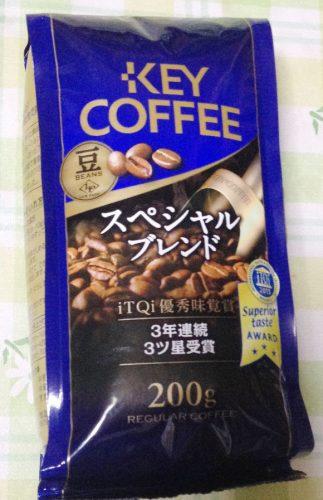 キーコーヒーのスペシャル・ブレンド豆