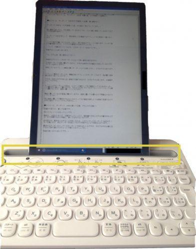 ロジクール キーボード k480