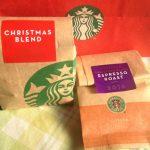 スタバのコーヒー、クリスマス プレンド豆をクイジナートで挽いて飲むと!
