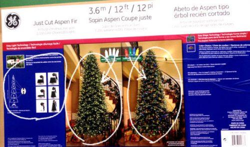 2016クリスマスツリーのイルミネーション