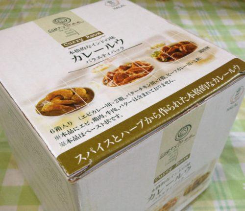 カレールウ バラエティパック バターチキン味