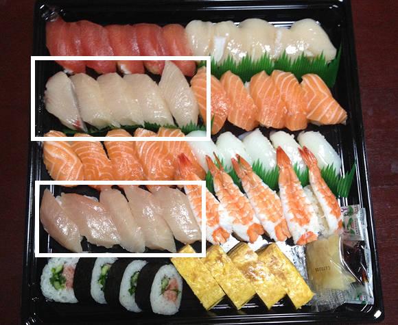 2017年コストコの寿司ファミリー盛 48貫