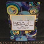 スターバックスのブラジルセルタオ イエローブルボンをクイジナートで挽いて飲んでみた!