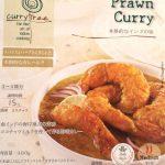 『カレールウ』の海老カレーを豆乳をベースに調理して食べた結果は?