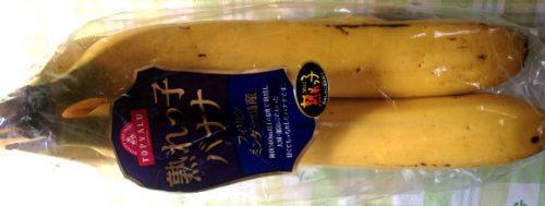 イオンのTOPVALUのバナナ「熟れっ子バナナ」