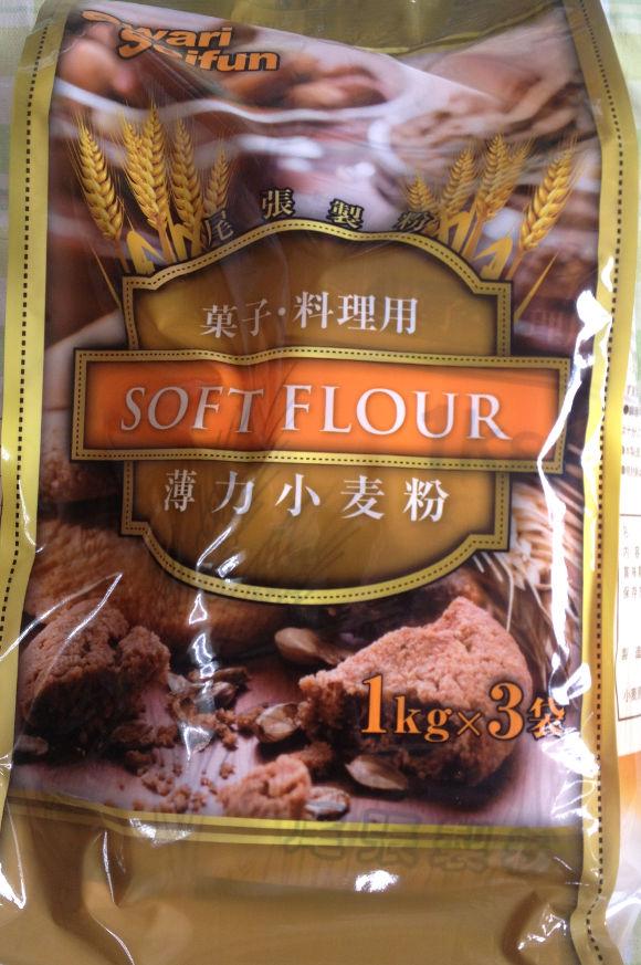 尾張製粉の薄力小麦粉