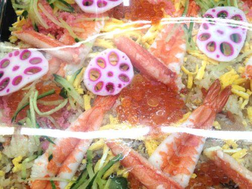 ファミリーちらし寿司