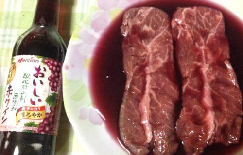牛肉をワイン漬けにしておきます