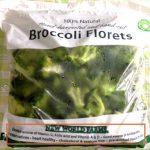 コストコの冷凍ブロッコリー(Broccoli Florets)の味や食感は?