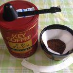 クイジナートコーヒーメーカーを使ってみて気づきや便利な3つの方法とは?