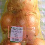淡路産のコストコの玉ねぎ(有機栽培)でカレーライスを作ってみた!