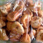 ウォールナッツロールをコストコで購入、食べてみた!ディナーロールのとの違いは?
