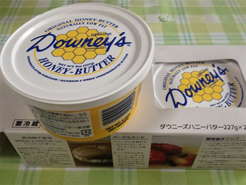 ダウニーズハニーバター1
