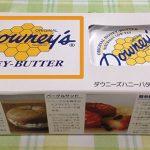ダウニーズハニーバターを厚切りトースト付けて食べると味は?