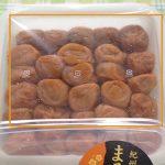 梅干しは紀州の和歌山がおいしい!でも、その購入時の選定基準は?