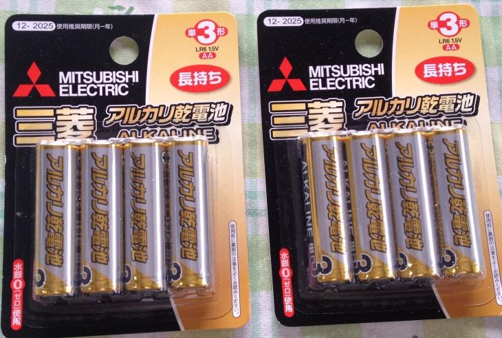 センサー用の単三電池